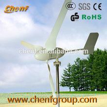 300w DC/12V/24V low starting up speed wind turbine/small wind power generator