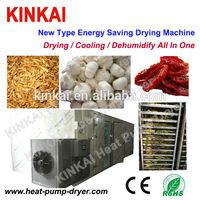 Dryer type Vegetable Preparation Machine , Airflow Dryer
