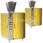 CBZ-159C Vacuum valve type powder packing packaging machine (special for black carbon powder, nano powder)
