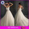 A-line Tulle Punjab Bridal Dress In Karachi