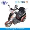 popular new style 3 wheel bike (HP-E130)