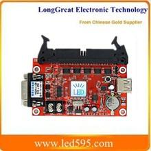 Electronic LED Portable Basketball Scoreboard TF-CNT-D