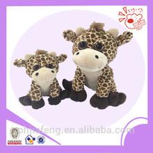 New beautiful shinning sitting bright eyes giraffe toys ,stuffed giraffe plush toys