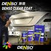 Big sale car paint automotive clear coat for repair