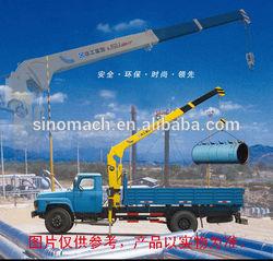3.2 ton XCMG telescopic boom truck mounted crane SQ3.2SK2Q