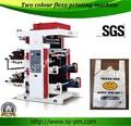 Chine meilleur YT-2600 haute qualité sac en plastique automatique Machine d'impression