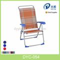 portable de pliage chaise de plage arrière