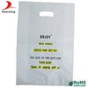White custom printing plastic po bag,side gusset heavy duty plastic bag