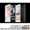 2014 Huawei Ascend P6 mobile phone dealers in sri lanka