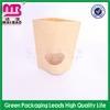 factory price waterproof kraft paper bag for feed from vietnam
