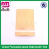 Low shipping cost new design kraft paper carry bag design