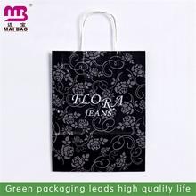 Good for value high quality kraft paper bag packing pvc powder