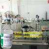 NFGX-30/500 Shanghai I.V fluid filling packing machine