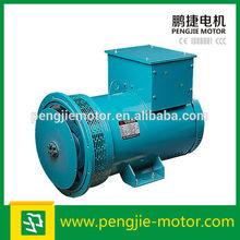 Pengjie good price brushless Alternator ISO9001 OEM