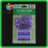 Wholesale cheap custom printed dog waste bags pack