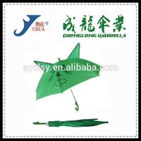New Cheap Tiger Umbrella,Cute Kids Umbrella