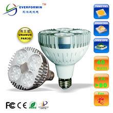 eve 2014 40W osram led track light/led spotlight par30 replace 70w par30 metal halide lamp