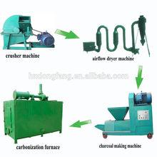 Environmental protection charcoal making machine plant/charcoal making production line