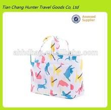 Wholesale Anhui polyester bag shop full color (Model H2889)