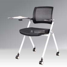 Leadcom conference movable auditorium chair LS-5068 Classic