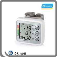 Beautiful Hot Sell Blood Pressure Monitor Watch
