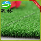 Cricket Pitch Artificial Turf