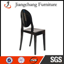 Replica Louis Ghost Chair Acrylic Stacking Ghost Chair JC-J90