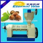 china popular small automatic cocoa bean oil press machine