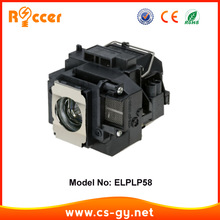 ELPLP58 FOR EPSON EX3200