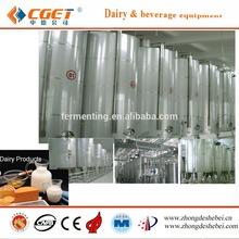 Machinary milk cheese dairy fermentation equipment