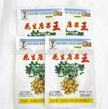 aluminum foil packaging crops pesticide bag