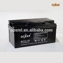 MSDS ups battery 12v 65ah