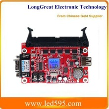 Scrolling Text Message LED Display Panel TF-D3U