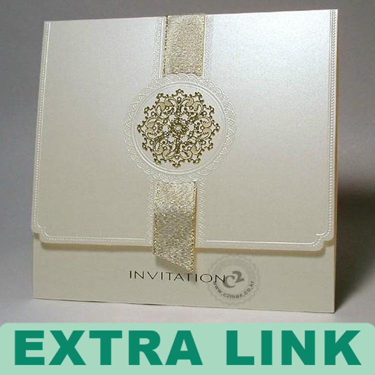 Arabic Invitation Cards as great invitations template