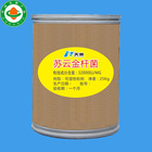 32000IU/mg WP bacillus thuringiensis agricultural chemical,agrochemical pesticide