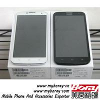 2013 Huawei G730 mobile phone shop names