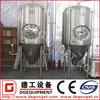 beer keg/barrel & beer brewing equipment