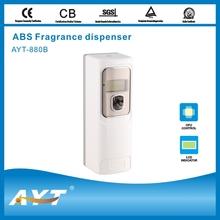 automatic car air freshener