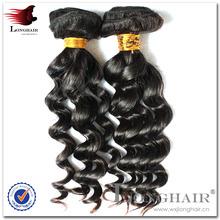 New design romance curl remy virgin hair