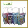 biodegradable stand up kraft shopping bag