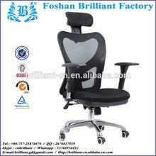 office cheap massage chair BF-8998S