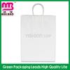 international certification standard hot sale factory price kraft paper bags food grad