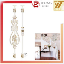 Pearl White Aluminum Removable Stair Handrail