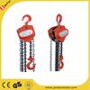 Lifting Hand Pulling Chain Block Hoist 0.5-50T