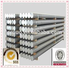 1200 aluminum rod/extruded aluminum alloy bars