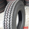 China radial truck tyre 295/75R22.5, LINGLONG, AEOLUS, TRIANGLE, ANNAITE, LONGMARCH, YELLOW SEA, DOUBLE STAR