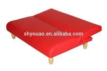 modern design small adjustable leather sofa chair B270