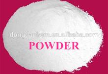 sodium benzoate powder 99%MIN