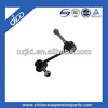 48820-22041 48820-22051 48810-22041 48830-51010 auto parts steering 555 stabilizer link for Toyota Altezza
