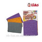 Microfiber Cloths G130017